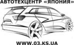 Автотехцентр Херсон