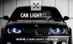 СТО Сar-light.design полный спектр ремонта и тюнинга автосвета