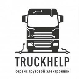 Truckhelp