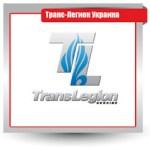 Транс-Легіон